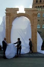 Arco di Palmira 2